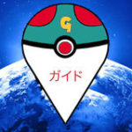 Guide for Pokémon Go Game – Walkthrough Videos, News, Cheats, Poke Radar for Pokemon Go Fans